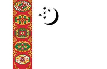 Türkmenistan Hükümeti